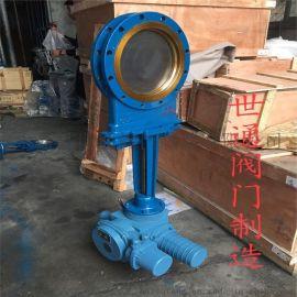 DN300铸钢电动刀型闸阀明杆硬密封刀闸阀浆液阀