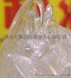透明滑軌消音潤滑脂KD1800