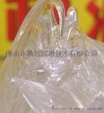 透明滑轨消音润滑脂KD1800