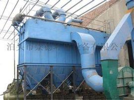 生产线脉冲布袋除尘器 石膏厂单机袋式除尘器