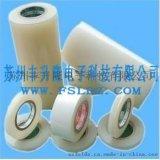 电扇空调保护膜 家用电器保护膜