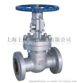 Z41Y国标电动闸阀 不锈钢闸阀 上海厂家专业生产供应