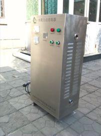 福建福州SCII-HB-PLC水箱自洁消毒器价格