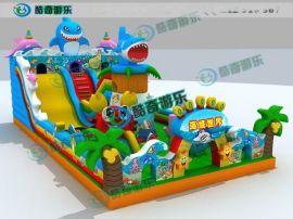 鲨鱼充气滑梯儿童玩具气垫床 海底世界充气城堡
