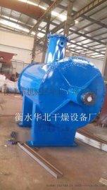 SZG系列铜粉真空耙式干燥机