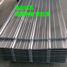 济南铝瓦批发价铝合金瓦楞铝板无起订量