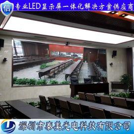深圳泰美32扫室内P3全彩led显示屏单元板