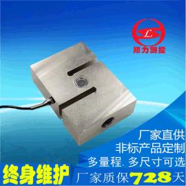 顺力S型SLCK-A拉压张力传感器