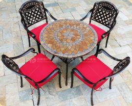 百树恒 户外铸铝桌椅户外大理石桌铁艺休闲家具五件套庭院花园桌椅套件阳台露天桌椅