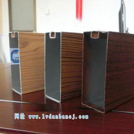 型材凹型铝方通吊顶幕墙装饰材料(欧百得)外墙铝方管规格_铝合金铝方通价格