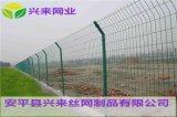 建筑围栏网 养鸡场围栏网 护栏网批发