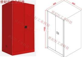工业安全柜-工业安全柜