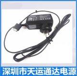 天运通达厂家直销平板充电器 19V1.58A 30W 平板电源适配器