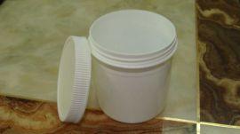 150ml白色黑色直身固体粉末塑料瓶(包邮)