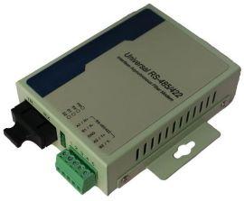 串口光猫,RS232转光纤,RS485转光纤,RS422转光纤