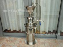 胶体磨jm50,小型实验室胶体磨,立式