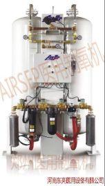 医用制氧机,大型医用制氧设备,医用中心供氧