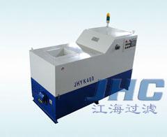 新技术开发研究**JHYK金属压块机