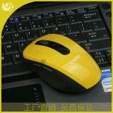 2.4G無線滑鼠