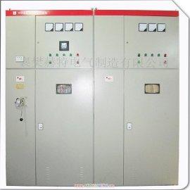 高压自动投切电容补偿柜