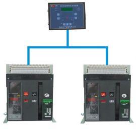 BQ3框架式双电源控制器