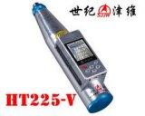 HT225-V一体式数显回弹仪