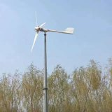 3kw低速永磁发电机水平风力发电机稀土永磁发电机