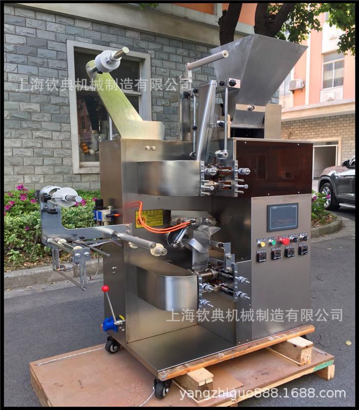 业定做非标红豆薏米茶包装机 五宝茶包装机 蒲公英袋泡茶包装机