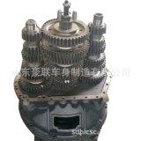 生產定製重汽變速箱總成   承接外貿訂單 HW19710   19712