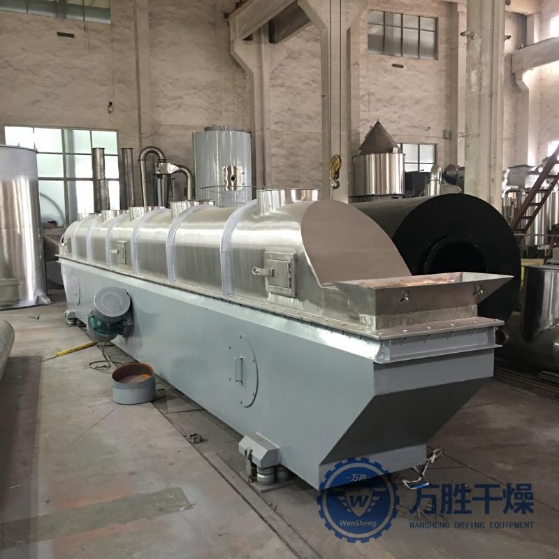 ZLG系列流化床干燥机四水硝酸钙烘干设备流化床干燥机 振动