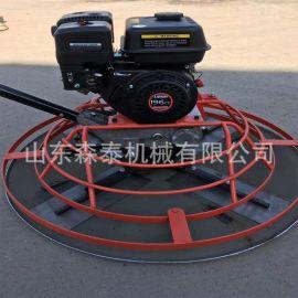 现货供应手扶式抹光机 小型手扶路面抹光机 电动水泥抹光机