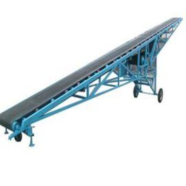 槽型皮带输送机 高度可调皮带机qc