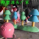 玻璃鋼雕塑 卡通棒棒糖植物球企鵝雕塑定制廠家 景觀雕塑定制廠家