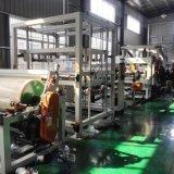 金韋爾TPU膜面料貼合生產線