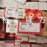 K594A.592A K580.572 美馳後輪軸承 K594A-592A K580-572