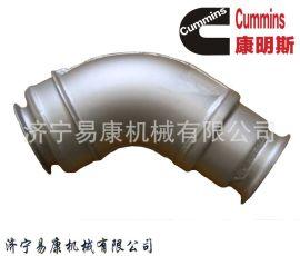 康明斯QSM11排气管3883410 康明斯排气管