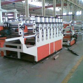PVC结皮发泡板生产线设备 PVC发泡板设备