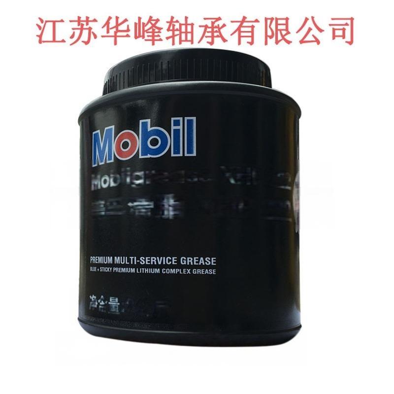 XH222滑脂 高温润滑脂 汽车黄油 2KG 现货供应