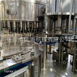 厂家直销啤酒灌装机 全自动小型玻璃瓶红酒 黄酒 米酒灌装设备