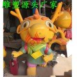 玻璃鋼雕塑 卡通海獅海龍形象動物雕塑定製廠家 美城景觀雕塑