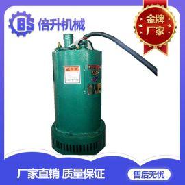 BQS300-80/110N矿用隔爆潜水排沙电泵内蒙隔爆潜水泵排污电泵