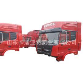 东风天龙新款驾驶室总成及方向盘总成5104010-C4300汽车配件