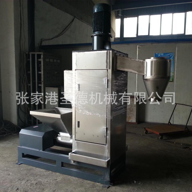 厂家特卖全304材质 500kg立式脱水机