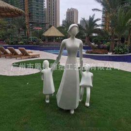 欧式风格人物雕塑玻璃钢雕塑人物户外景观摆件园林小品