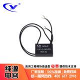 灭弧保护器 灭弧抑制器 灭弧器电容器MCR-P 0.47uF+R150/2W/1000VAC