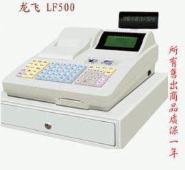 电子收款机(LF-500D)