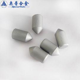 YG8硬质合金球齿 原生料高耐磨地质钻探工具用