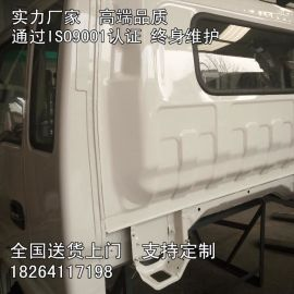 江淮轻卡驾驶室总成 生产原厂各种配件变速箱价格 图片 厂家