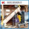 PE薄膜拉条造粒生产线 PP PET等塑料拉条回收造粒生产线设备