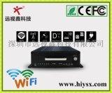 8路车载硬盘录像机 GPS+3G EVDO+WIFI 最大支持1T 硬盘+64G SD卡